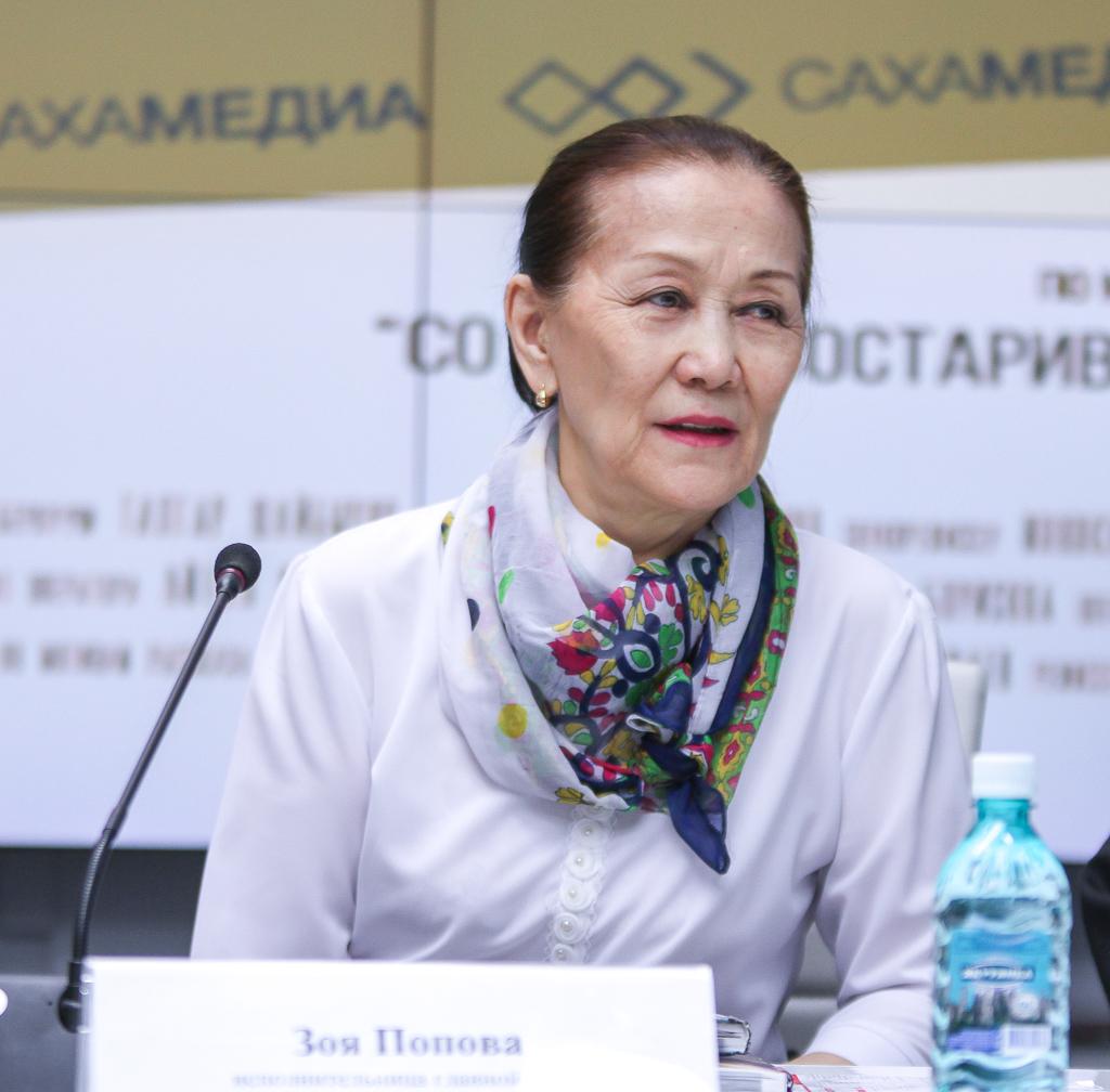 Zoya Popova